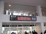 神戸空港です (27).JPG