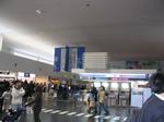 神戸空港です (28).JPG